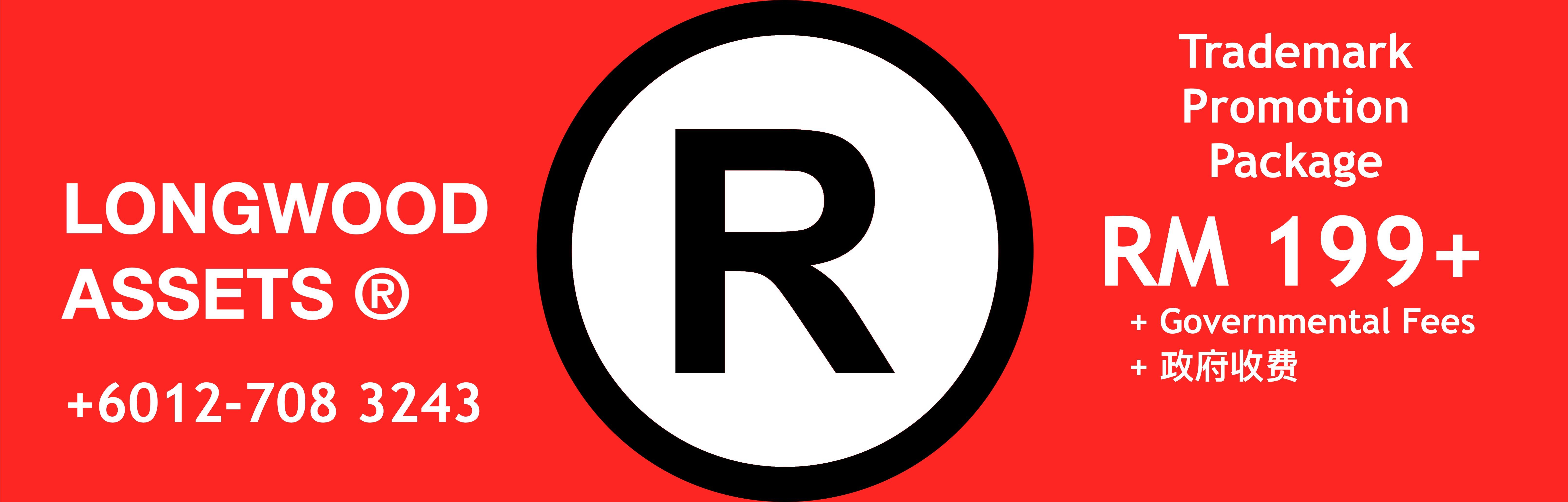 Trademark Registration Malaysia